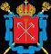Государственное бюджетное дошкольное образовательное учреждение детский сад № 27 Невского района Санкт-Петербурга