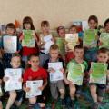 Достижения наших детей